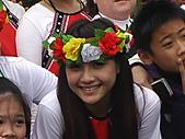 2010台北國際花卉博覽會:花博迎賓秀