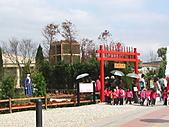 東京、台北一日生活圈:2010年台北花の博覧会