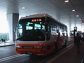 東京さんさく散策:機場巴士.jpg