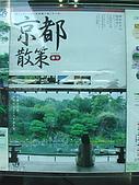 2009京都:京都車站前