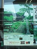 2009京都:照片 070.jpg