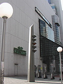 東京さんさく散策:東京藝術劇場