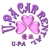優派租車:u-pa-logo.jpg
