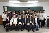 20140106韓國翰林大學華語交流:20140106韓國翰林大學華語交流 (15).JPG