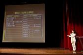 20131210北市大UTAIPEI人文藝術學院院集會:20131210北市大人文藝術學院院集會 (15).JPG