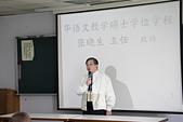 20140106韓國翰林大學華語交流:20140106韓國翰林大學華語交流 (2).JPG