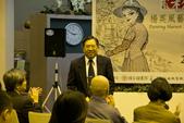 20131111楊英風手稿文獻展:20131111楊英風文獻展 (11).JPG