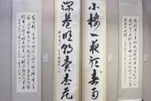 20141011施隆民老師書法展 :20141011施隆民老師書法展 (4).JPG