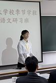 20140106韓國翰林大學華語交流:20140106韓國翰林大學華語交流 (9).JPG