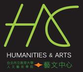 20130101人文藝術學院各項活動海報專區:2012藝文中心logo~黑底綠字.jpg