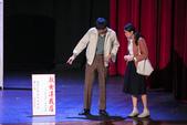 20201210中語大戲我們一同走走演出花絮:20201210中語大戲我們一同走走 (26).jpg