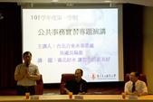 20121005公共系實習課臺北好水演講:20121005公共系實習課臺北好水演講