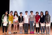 20120424院集會:20120424~院集會 (37).JPG
