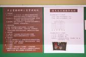 20171227中正堂3F臨時聯合辦公室搬遷前最後巡禮:20171227中正堂3F臨時聯合辦公室搬遷前最後巡禮 (2).JPG