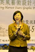 20131111楊英風手稿文獻展:20131111楊英風文獻展 (5).JPG