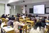 20121213城市與美學學術研討會系列講座:20121210城市與美學~王松木教授演