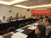 20121006北城大華語師資班授課:20121006北城大華語師資班授課 (10