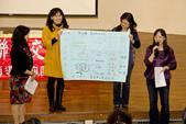 20121102國語輔導團工作坊:20121102國語輔導團工作坊 (22).jp