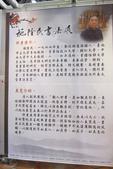 20141011施隆民老師書法展 :20141011施隆民老師書法展 (8).JPG