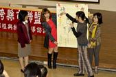 20121102國語輔導團工作坊:20121102國語輔導團工作坊 (21).jp
