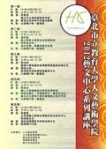 20130101人文藝術學院各項活動海報專區:2012藝文中心系列講座.jpg