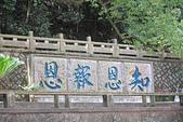 20140706福建師大交流行 :20140706福建師大交流行 (21).JPG
