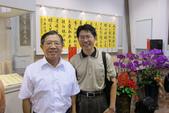 20141011施隆民老師書法展 :20141011施隆民老師書法展 (19).JPG
