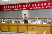 20121102儒學與語文學術研討會:20121102儒學與語文學術研討會 (3)