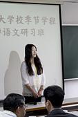20140106韓國翰林大學華語交流:20140106韓國翰林大學華語交流 (11).JPG