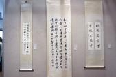 20141011施隆民老師書法展 :20141011施隆民老師書法展 (3).JPG
