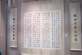 20141011施隆民老師書法展 :20141011施隆民老師書法展 (10).JPG