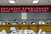 20121102儒學與語文學術研討會:20121102儒學與語文學術研討會 (1)