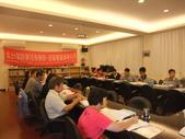 20121006北城大華語師資班授課:20121006北城大華語師資班授課 (6)