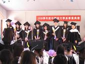 20200613北市大中語系畢業典禮:20200613中語系畢業典禮 (17).jpg