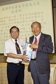 20121110中華民國聲韻學學會一日型專題演講:2012丁邦新院士竺家寧教授聲韻學會