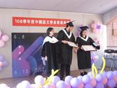 20200613北市大中語系畢業典禮:20200613中語系畢業典禮 (4).jpg