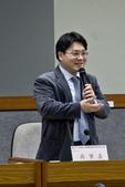 20121102儒學與語文學術研討會:20121102儒學與語文學術研討會 (13