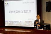 20121116公共事務實習丁育群局長演講:20121116公共事務實習 (2).JPG