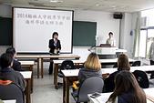 20140106韓國翰林大學華語交流:20140106韓國翰林大學華語交流 (5).JPG