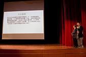20131210北市大UTAIPEI人文藝術學院院集會:20131210北市大人文藝術學院院集會 (16).JPG