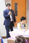 20171020儒學與語文學術研討會:20171020儒學與語文學術研討會 (15).JPG