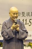 20131111楊英風手稿文獻展:20131111楊英風文獻展 (6).JPG
