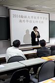 20140106韓國翰林大學華語交流:20140106韓國翰林大學華語交流 (6).JPG