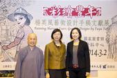 20131111楊英風手稿文獻展:20131111楊英風文獻展 (12).JPG
