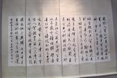 20141011施隆民老師書法展 :20141011施隆民老師書法展 (5).JPG