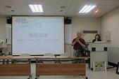 20140510蘇振明老師退休展覽:20140510蘇振明老師退休展覽 (7).JPG