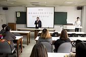 20140106韓國翰林大學華語交流:20140106韓國翰林大學華語交流 (1).JPG