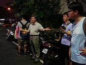 20141001認識自己--台北萬華與南機場在地文化參訪活動 :20141001認識自己--台北萬華與南機場在地文化參訪活動 (1).jpg