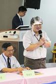 20171020儒學與語文學術研討會:20171020儒學與語文學術研討會 (6).JPG