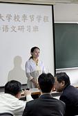 20140106韓國翰林大學華語交流:20140106韓國翰林大學華語交流 (7).JPG